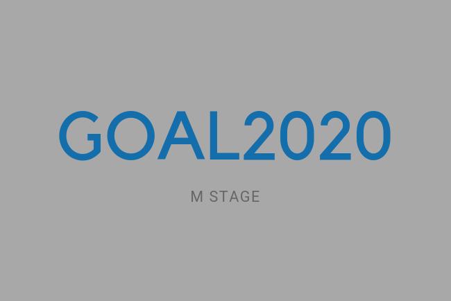 goal2020